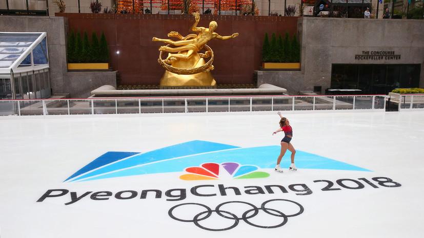 Кого КНДР собирается отправить на Олимпиаду в Пхёнчхане
