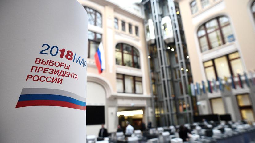 Посольство России в США считает неприемлемым вмешательство Вашингтона в выборы президента РФ