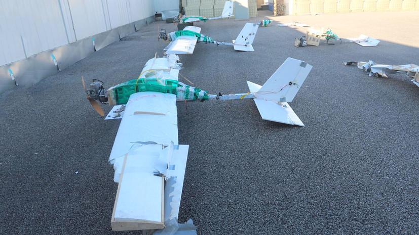 Минобороны раскрыло подробности атаки дронов на базу Хмеймим