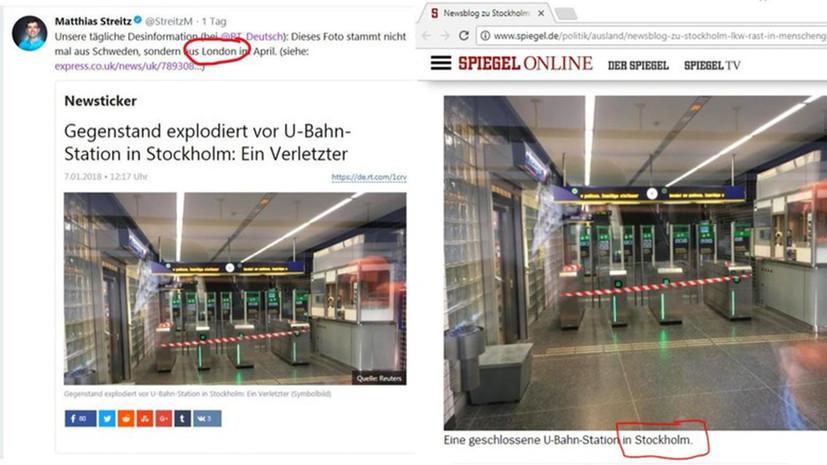 Член редакционной коллегии Spiegel Online попытался обвинить RT Deutsch в «дезинформации»