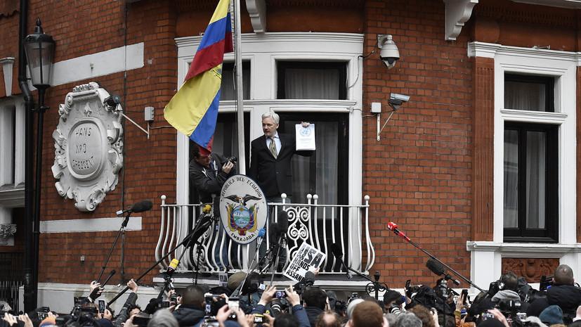 Первый шаг: Ассанж начал процедуру получения гражданства Эквадора