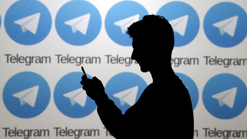 Экс-партнер создателя Вконтакте о выпуске криптовалюты Telegram