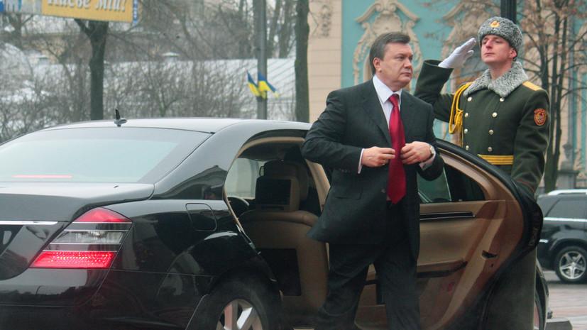 «Чёрная метка для Порошенко»: какой компромат содержит рассекреченное решение украинского суда о миллиардах Януковича