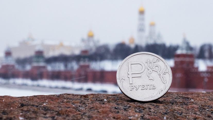 Как возможное введение санкций США на ОФЗ России скажется на экономике