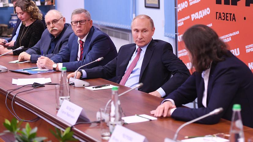 Провокация в Сирии, «возня» в США и закон о криптовалюте: о чём говорил Путин на встрече с главредами российских СМИ
