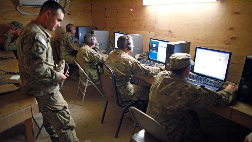 «Терабайт смерти»: в Пентагоне готовятся к масштабной DDoS-атаке
