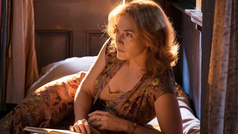 Новый фильм Вуди Аллена и последние «Оттенки серого»: что смотреть в кино с 8 февраля