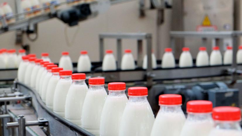 «Могут привлечь инвесторов»: в США сообщили о прибыльности производства молочной продукции в России