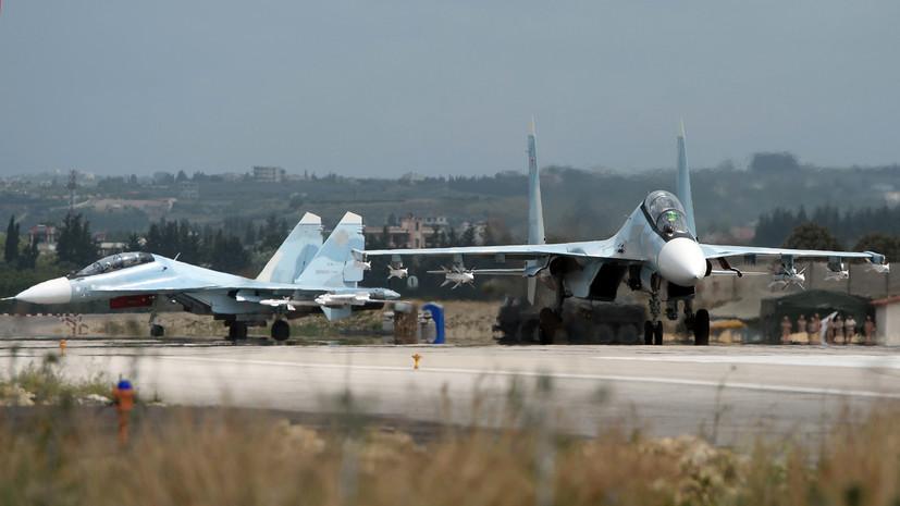 Обстрелявшая авиабазу Хмеймим диверсионная группа уничтожена