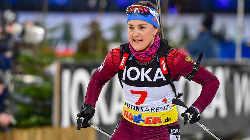 За спинами лидеров: сборная России заняла седьмое место в женской эстафете на этапе КМ по биатлону в Рупольдинге