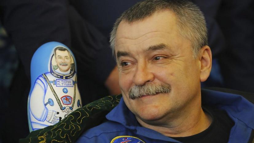 «На орбите не всегда посмотришь матч в прямом эфире»: космонавт Тюрин об Олимпиаде, хоккее и Гагарине