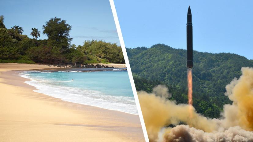 «Мы обнялись и плакали — это был конец»: как ложная тревога о запуске ракеты вызвала панику на Гавайях