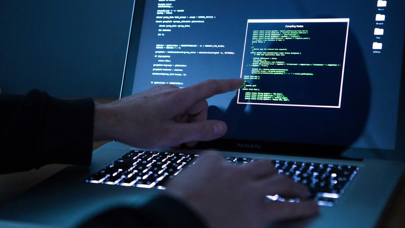 Фантомная угроза: в Европарламенте рассказали о мерах противодействия России в киберпространстве