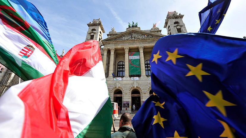 «Брюссель живёт старой логикой»: как Венгрия пытается менять взгляды ЕС на отношения с Россией