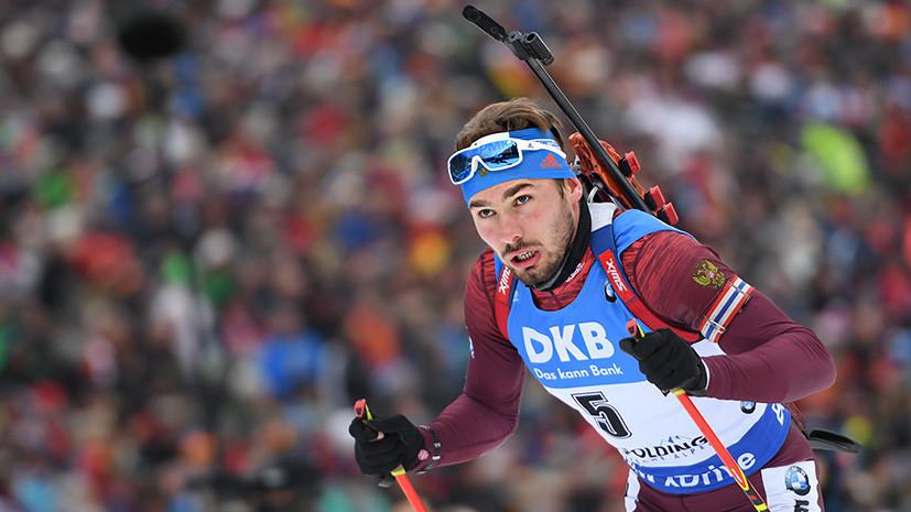 «Испытывают давление из-за допингового скандала»: Алябьев о результатах российских биатлонистов