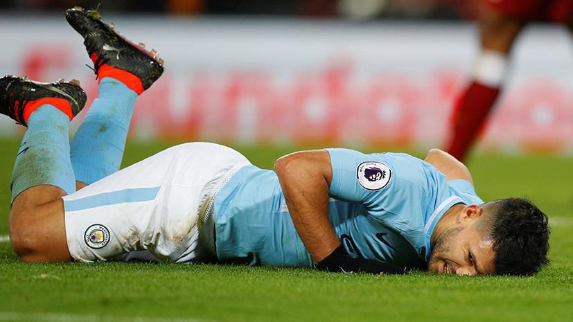 Первое поражение «Манчестер Сити», победа Черышева над «Реалом» и странное удаление: итоги футбольных выходных в Европе