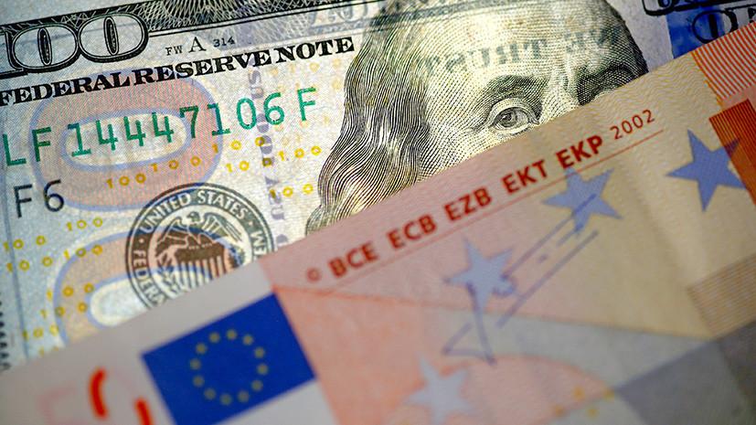 Трое на одного: почему доллар слабеет по отношению к евро, британскому фунту и рублю