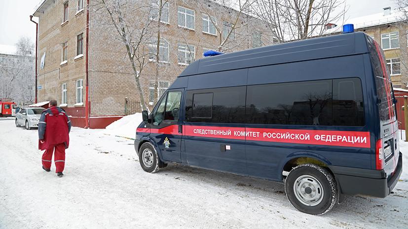 По меньшей мере 15 человек получили ранения в ходе драки на ножах в пермской школе