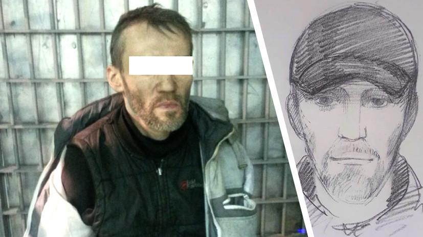 Не встал на путь исправления: как в Свердловской области долгие годы ловили насильника и убийцу