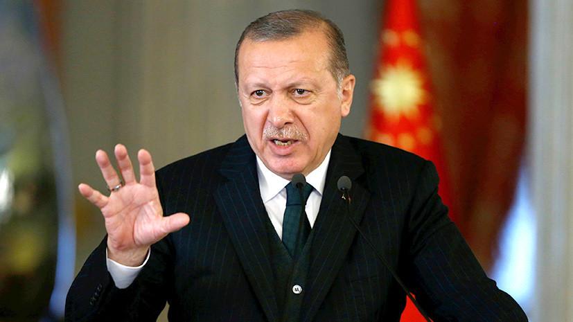 «Мы этого не позволим»: Эрдоган заявил о готовности уничтожить создаваемые США «силы безопасности границы» в Сирии