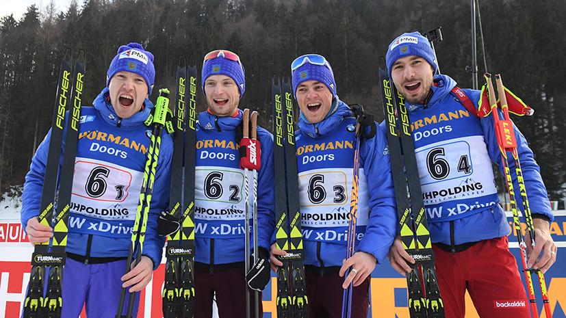 Бронза россиян в эстафете, отказ норвежцев от Бьорндалена и «знакомство» Бё с Кобзоном: итоги 5-го этапа КМ по биатлону