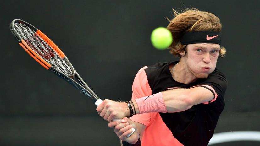 Победа Рублёва, 12 поражений американцев и шансы Шараповой: обзор первого игрового дня Australian Open