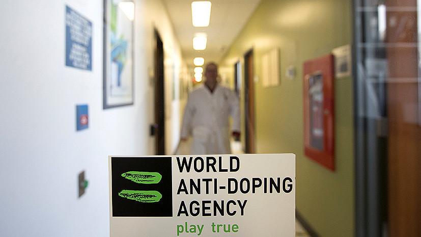 «WADA сделало множество ошибок»: экс-глава ОКР Тягачёв о письме бывшего члена исполкома МОК, обнародованном хакерами