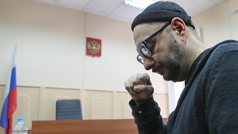 «Удовлетворить ходатайство следствия»: суд продлил домашний арест режиссёру Серебренникову на три месяца