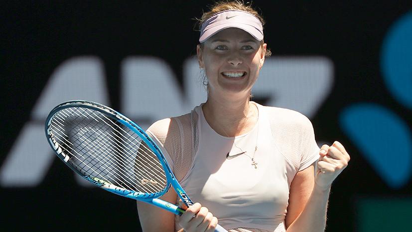 Уверенный старт Шараповой, трудовая победа Медведева и возвращение Джоковича: обзор второго игрового дня Australian Open