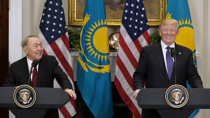 О чём говорили Назарбаев и Трамп на встрече в Вашингтоне