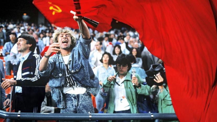 Как сборная СССР выступила бы на зимних Олимпийских играх в Пхёнчхане