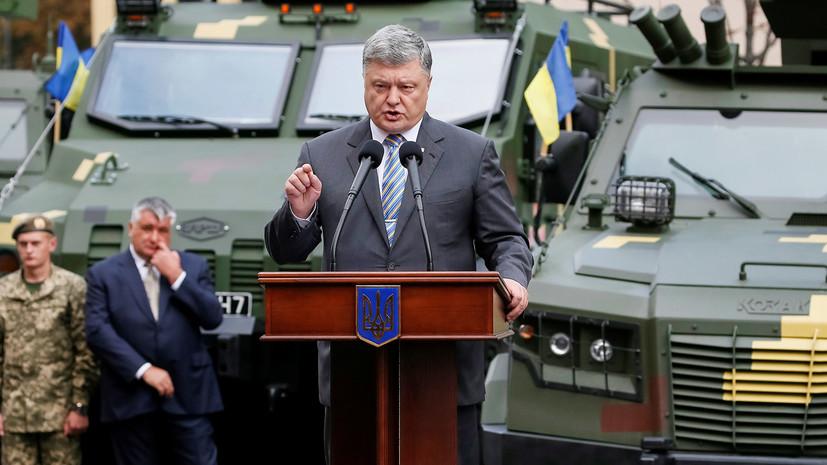 «Попытка завуалировать трагедию»: как в Москве отреагировали на слова Порошенко о намерении России уничтожить Украину
