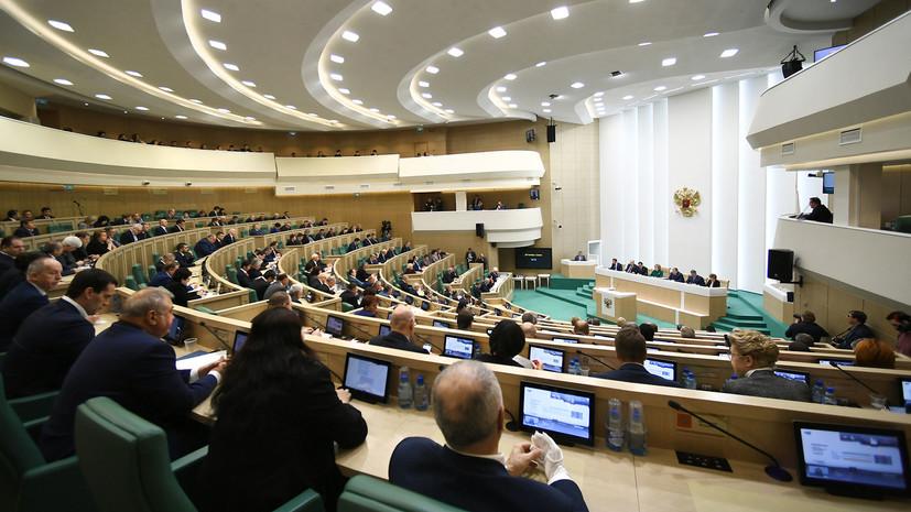 В Совфеде заявили об открытом преследовании российских журналистов со стороны властей США