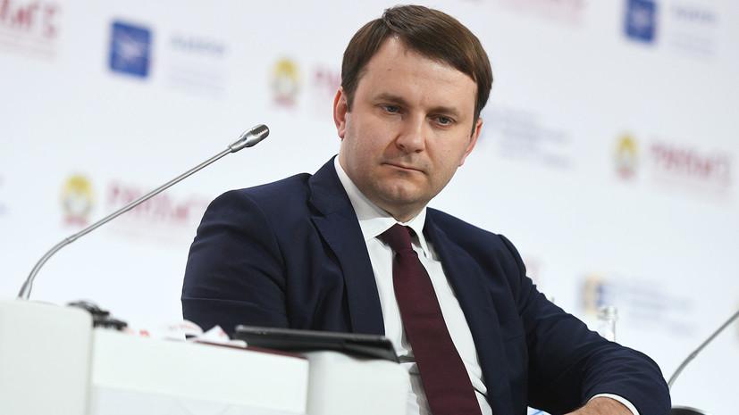 Как России удалось добиться восстановления экономического роста
