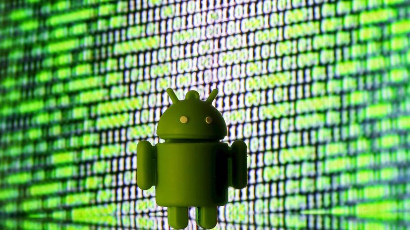 Обнаружен мощнейший шпионский вирус для Android