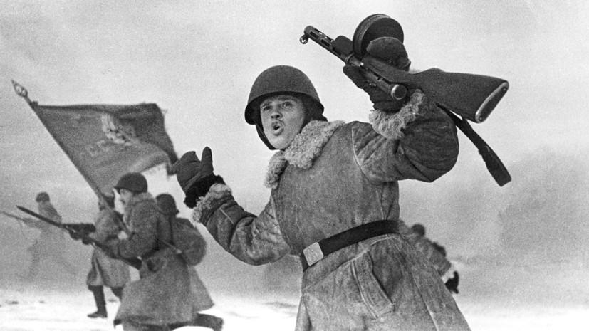 «День великого торжества»: как была прорвана блокада Ленинграда
