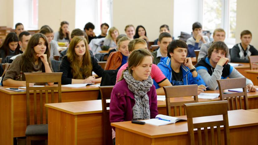 Украинские студенты будут учиться на дому, чтобы не замёрзнуть в ВУЗах