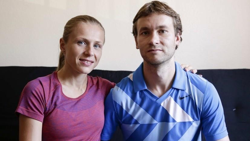 МОК за свой счёт приглашал информаторов WADA Степановых приехать в Швейцарию на переговоры