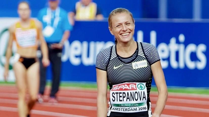 Стал известен размер гранта информатора WADA Степановой от МОК