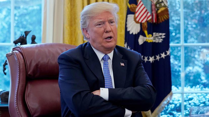 «Русофобия — востребованная валюта»: почему Трамп заявил, что Москва не помогает в урегулировании корейского кризиса