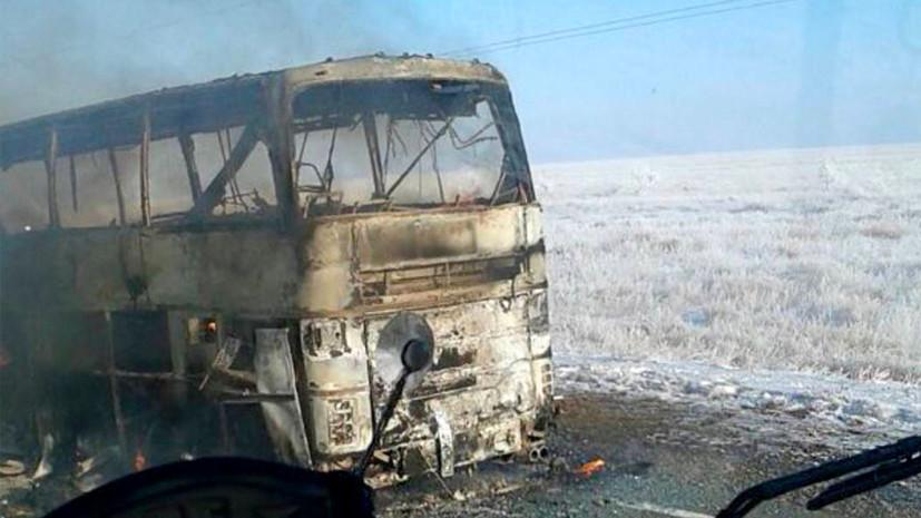 В Казахстане при возгорании автобуса погибли более 50 человек