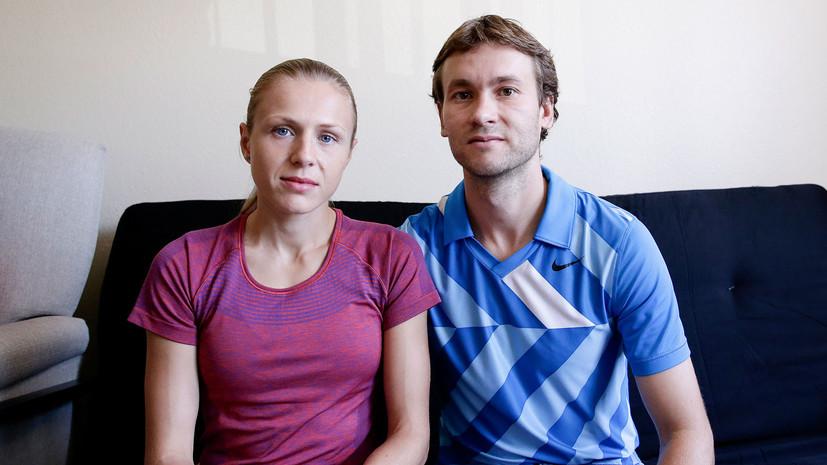 Какую помощь супруги Степановы требовали от Международного олимпийского комитета