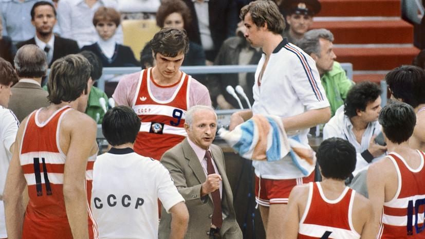 «Он знал, что сказать даже в самые тяжёлые минуты»: баскетбольный мир отмечает 90 лет со дня рождения Гомельского