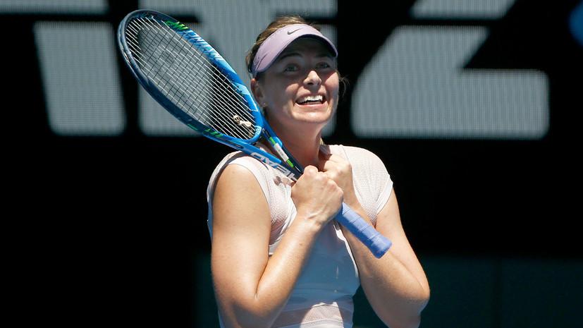 Обзор четвёртого игрового дня Australian Open