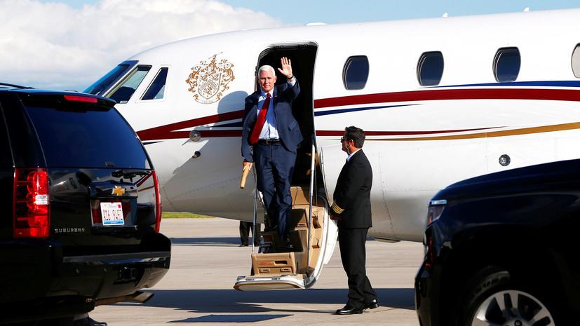 «Не на кого опереться»: зачем вице-президент США Майк Пенс едет на Ближний Восток