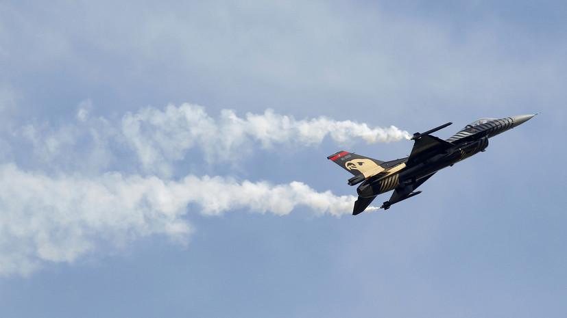 «Чёткое послание»: сирийские власти заявили о готовности уничтожать военные самолёты Турции
