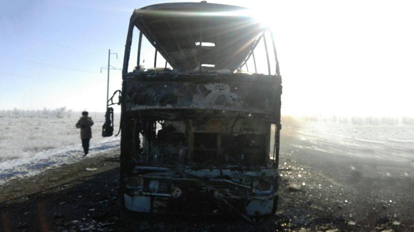 МВД Казахстана назвало возможную причину смертельного пожара в узбекистанском автобусе
