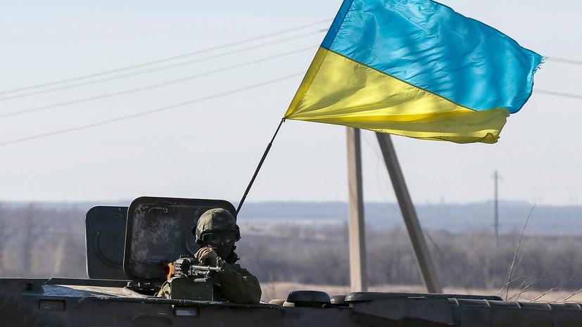 К чему может привести ответ Германии на закон о реинтеграции Донбасса