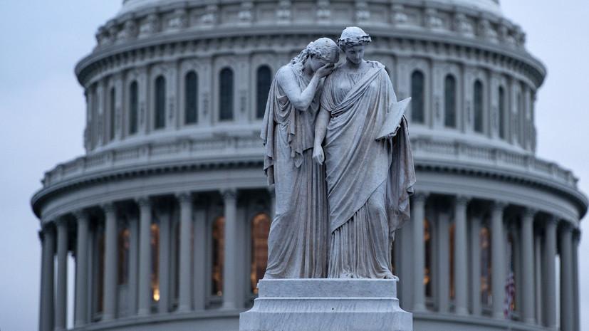 В США закрылось федеральное правительство из-за прекращения финансирования