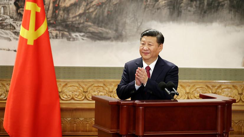 Система Си: зачем Китай собирается менять Конституцию